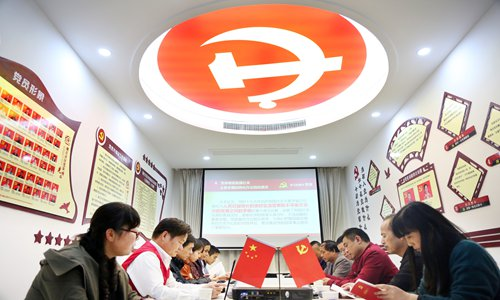 CPC increases its presence in business sector, including foreign-funded enterprises