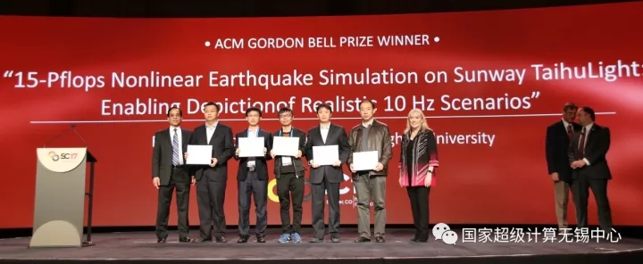 Chinese TaihuLight team wins Gordon Bell Award