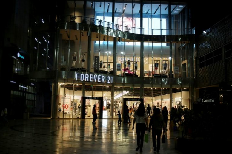 Forever 21 reports payment card security breach