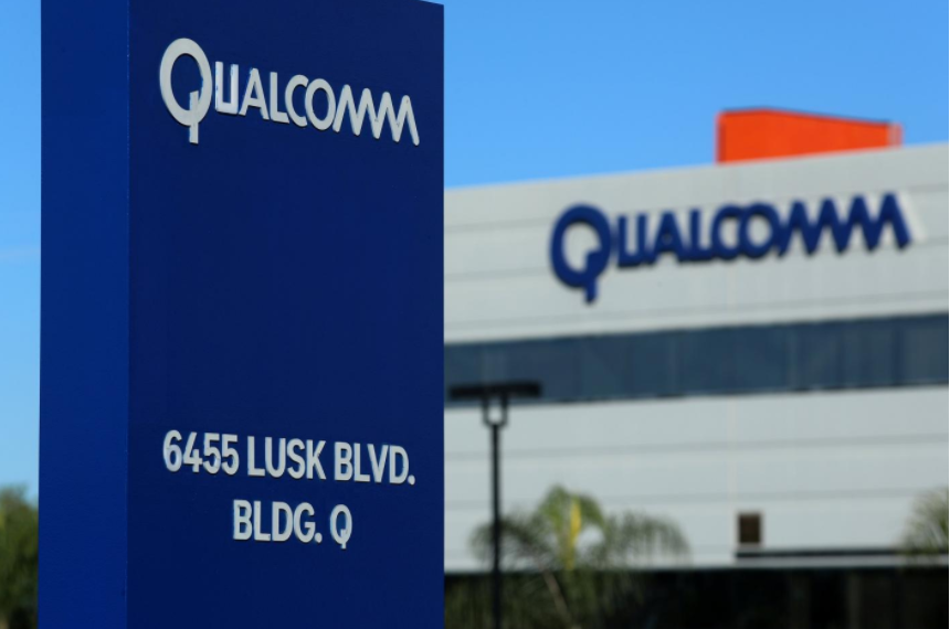 Qualcomm draws up plans to rebuff Broadcom's $103 billion offer
