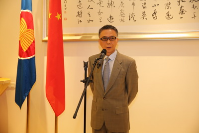 "Chinese ambassador calls for building ""closer China-ASEAN community of shared destiny"""