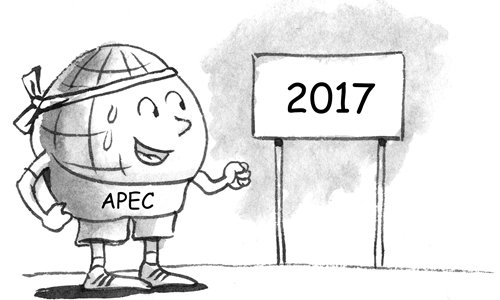 APEC offers chance to better ties with Hanoi