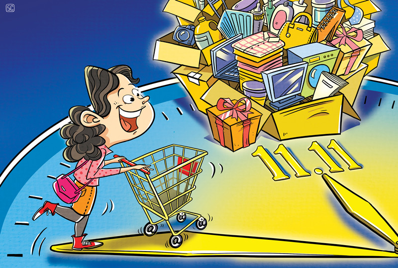 "Countdown for ""Double Eleven"" annual e-shopping carnival"