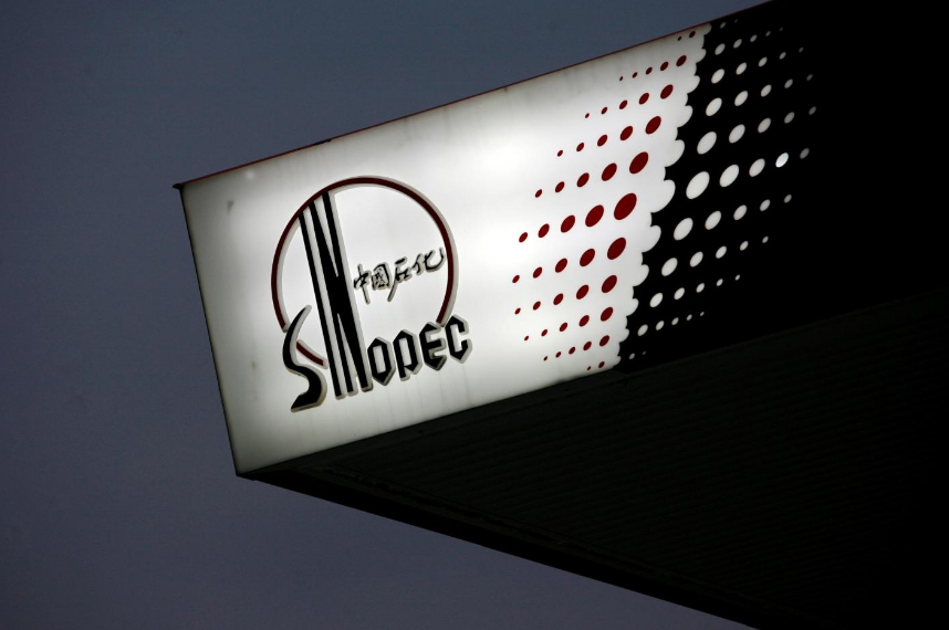 Sinopec develops $43 billion natural gas project in Alaska
