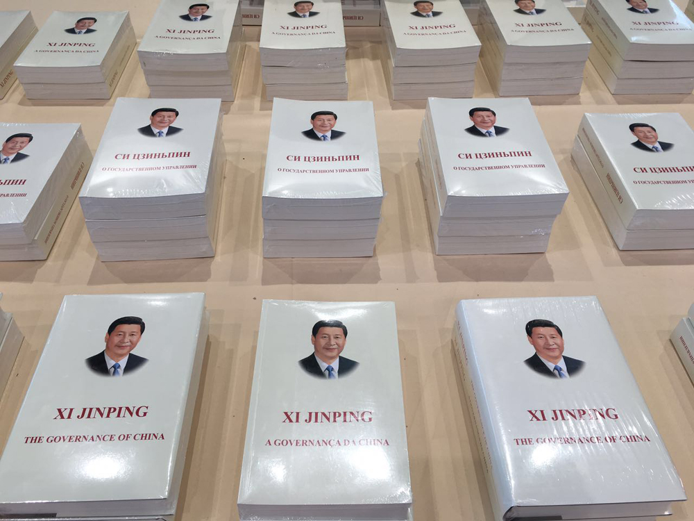 Image result for xi jinping the governance of china, Lao's edition
