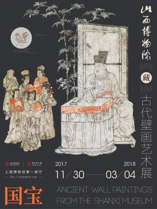 上海博物馆.jpg