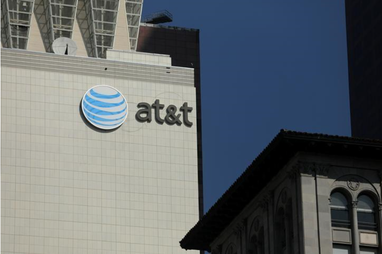 US Dept. of Justice pushing AT&T to sell its CNN cable for antitrust concerns