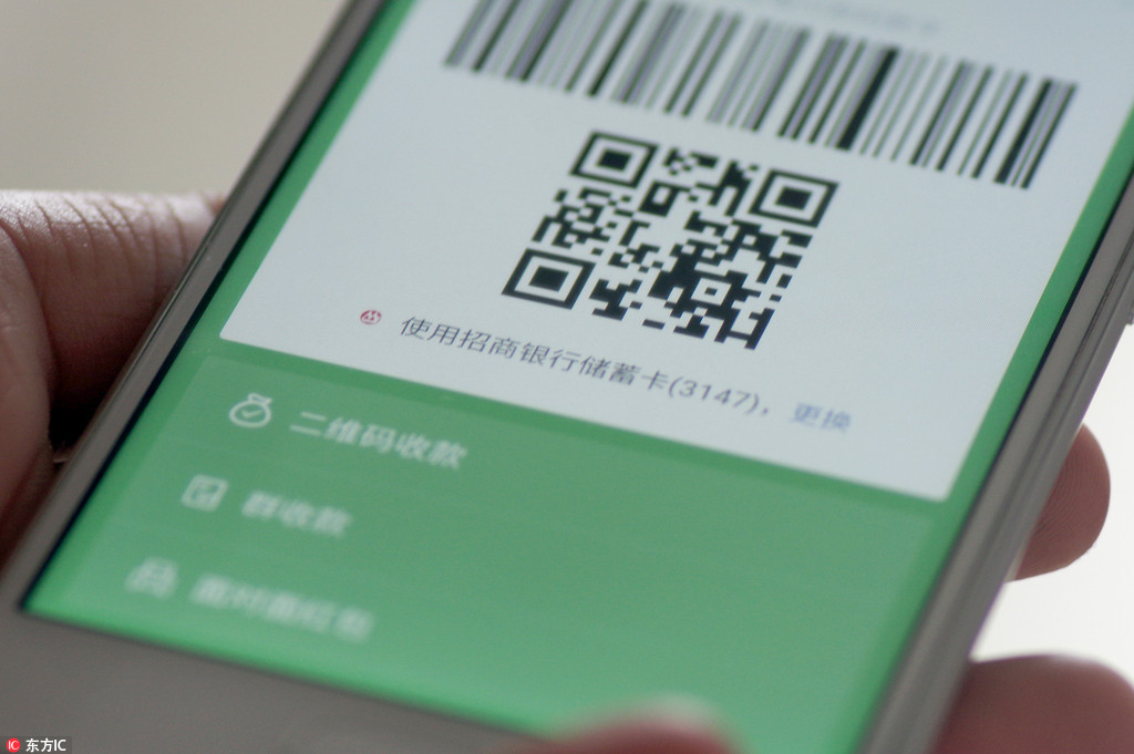 The Galeries Lafayette group to roll out WeChat Pay
