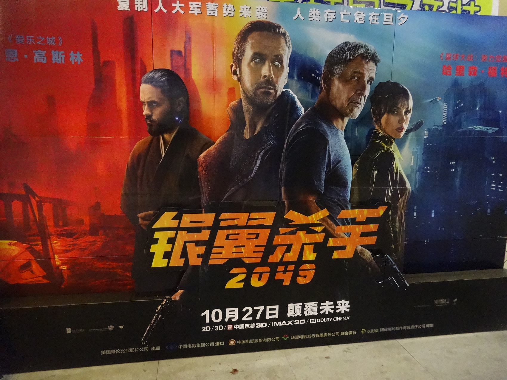 American films in China: a closer cultural bond