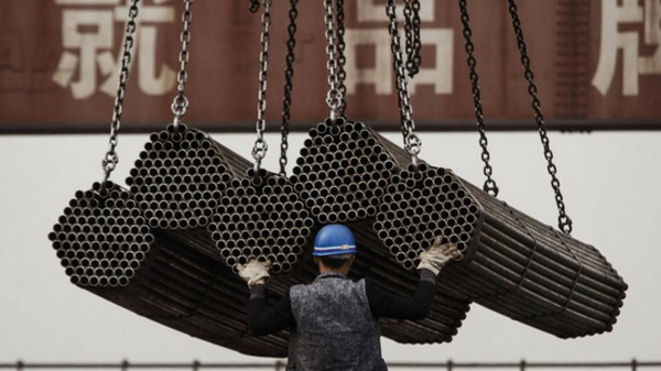 China's trade volume up 15.9 pct in Jan-Oct