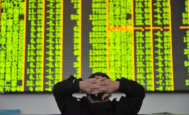 World stocks index breaks 500 barrier, oil at two-and-a-half year high