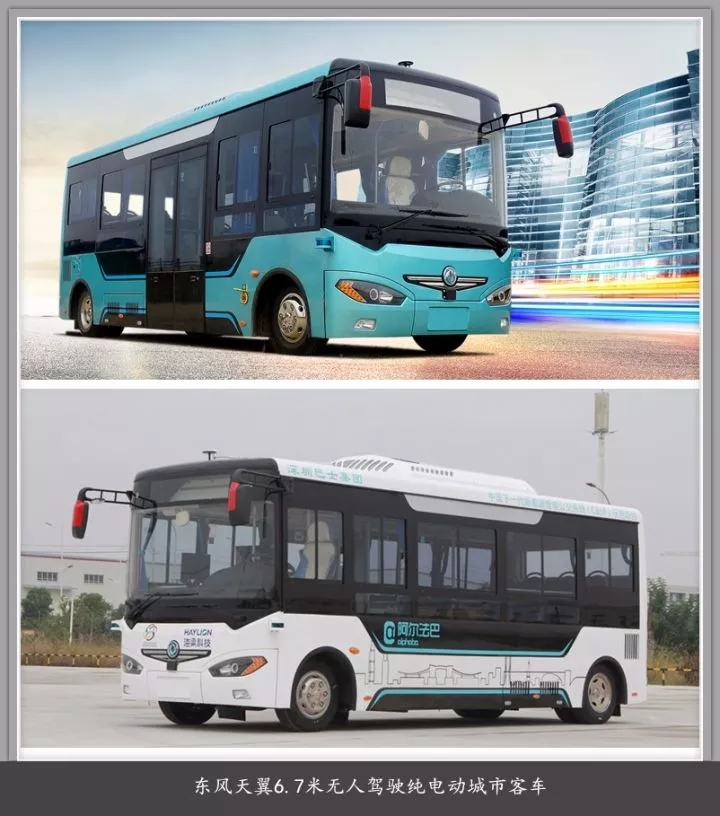 World's first driverless E-bus to hit the road in Hubei in late November