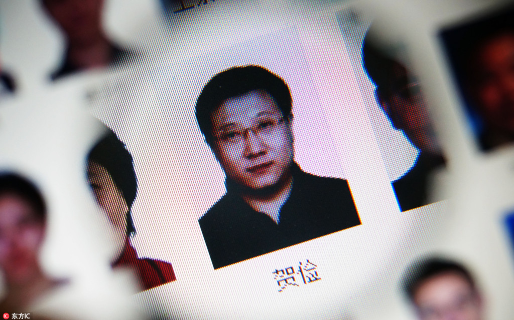 Another China's most wanted fugitive He Jian returns