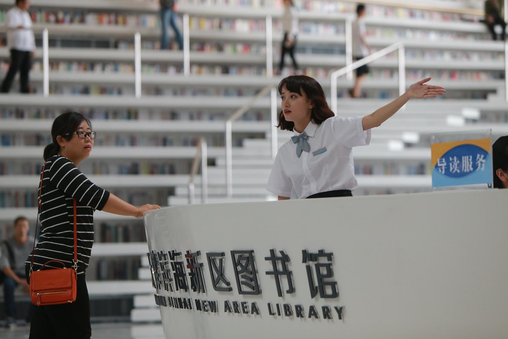 China's top legislature closes bi-monthly session