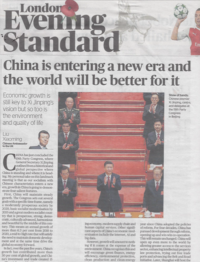 Ambassador Liu Xiaoming: China's growth will be 'win-win' for the world