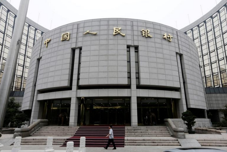 China central bank liquidity injection eases pressure on money rates