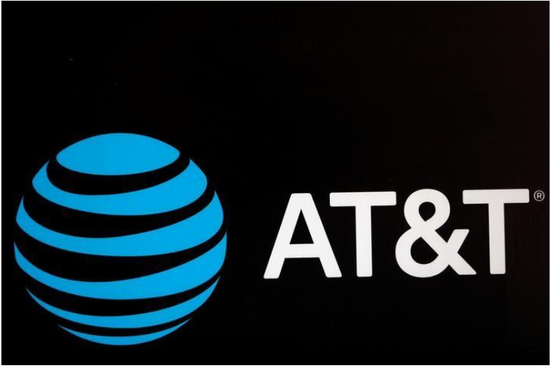 US AT&T discussing conditions for Time Warner deal