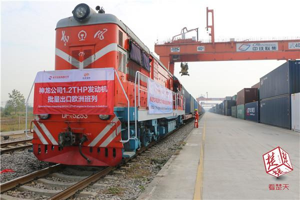 Freight train carries China-made engines to France