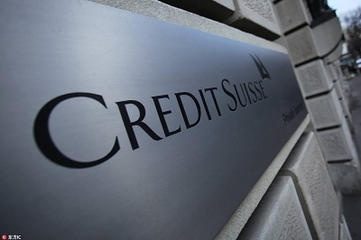 Credit Suisse reports nearly 6-fold rise in 3Q net profit