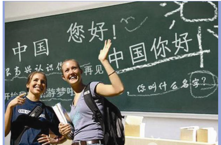 Flourishing ties spur growth of Chinese education in US