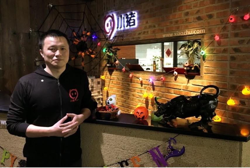China Airbnb rival Xiaozhu gets Jack Ma backing