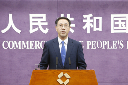 China urges US to abide by WTO rules in anti-dumping investigation