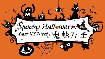 Spooky Halloween: East meets West
