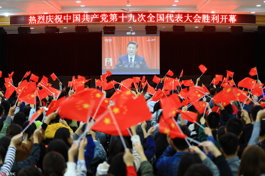 Creative Congress: China blazes a trail for the world to follow