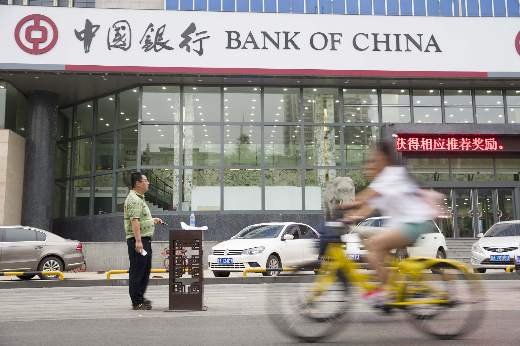 China to publish unified GDP data in fraud crackdown