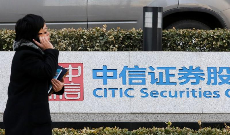 China's CITIC Securities reports 12 pct rise in Q3 profit
