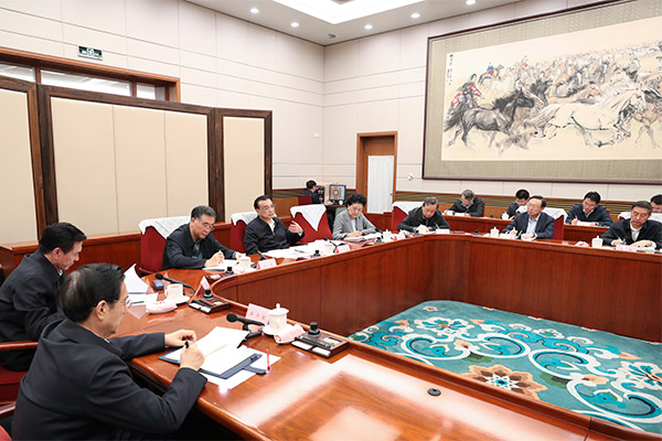 State Council vows to implement spirit of CPC congress