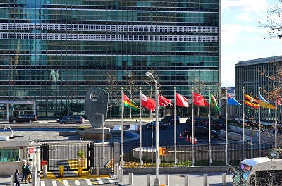 Young Chinese to play a bigger role in UN