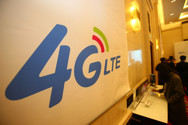 China has 950 million 4G users: ministry