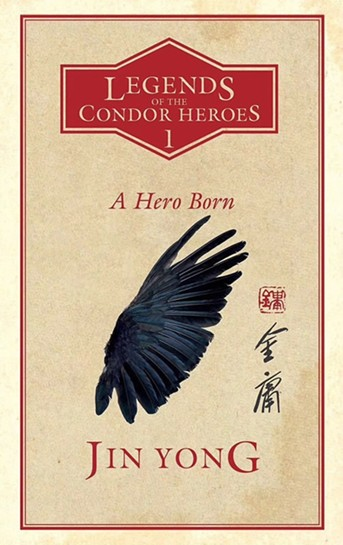 Jin Yong's famous wuxia novel to be published in UK