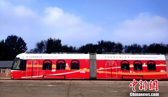 World's first hydrogen tram runs in China