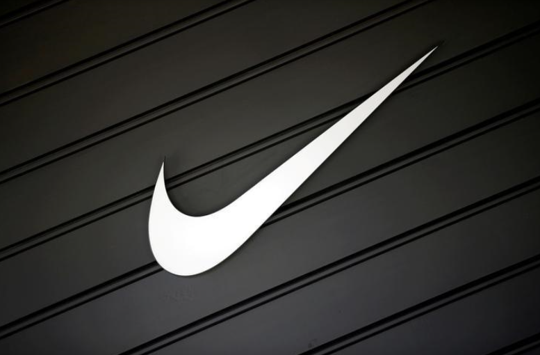 Nike gives upbeat forecast at investor conference