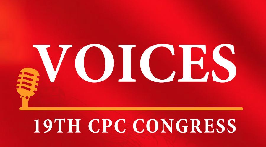 China's development shows CPC leadership's wisdom: Russian leader