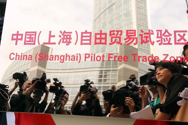 18,000 firms registered in Shanghai FTZ since establishment