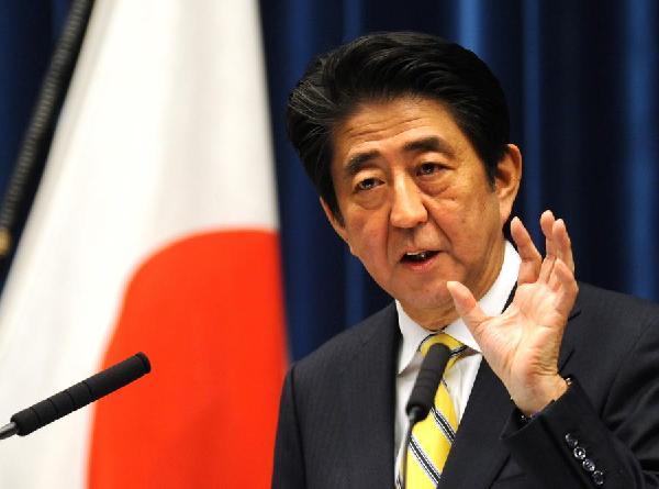 Japan govt's planned constitutional revision requires referendum