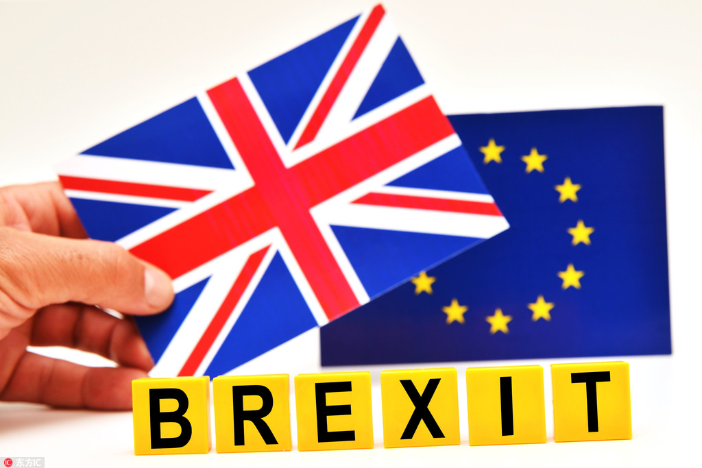 """How Brexit will end is """"up to London"""": European Council President"""