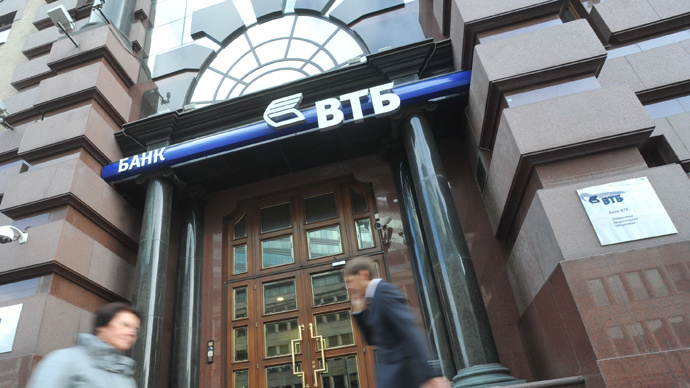Russia's VTB may lend 5 billion euros to CEFC to buy Rosneft stake