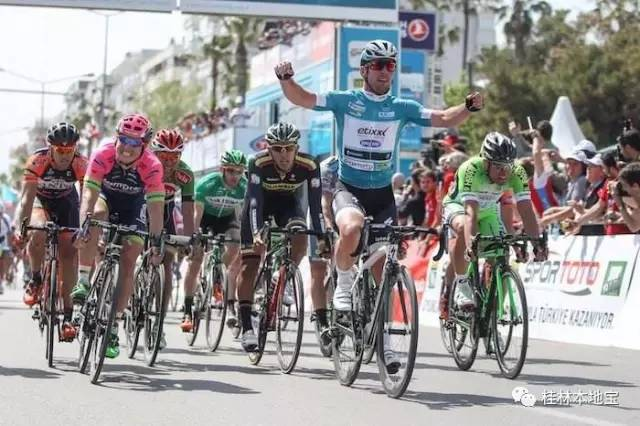 Best road cyclists honored in UCI Gala in China