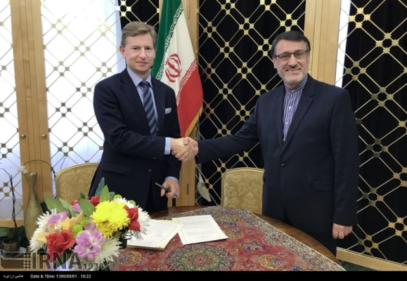 UK to build cancer treatment centers in Iran