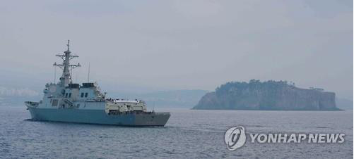 S. Korea, US, Japan kick off missile warning drill on sea