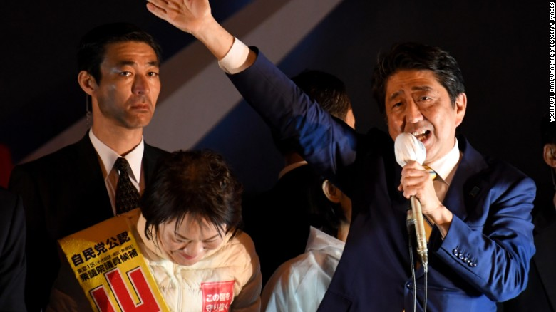 Roundup: Japan's ruling camp wins two-thirds majority in lower house election amid opposition splitting-up