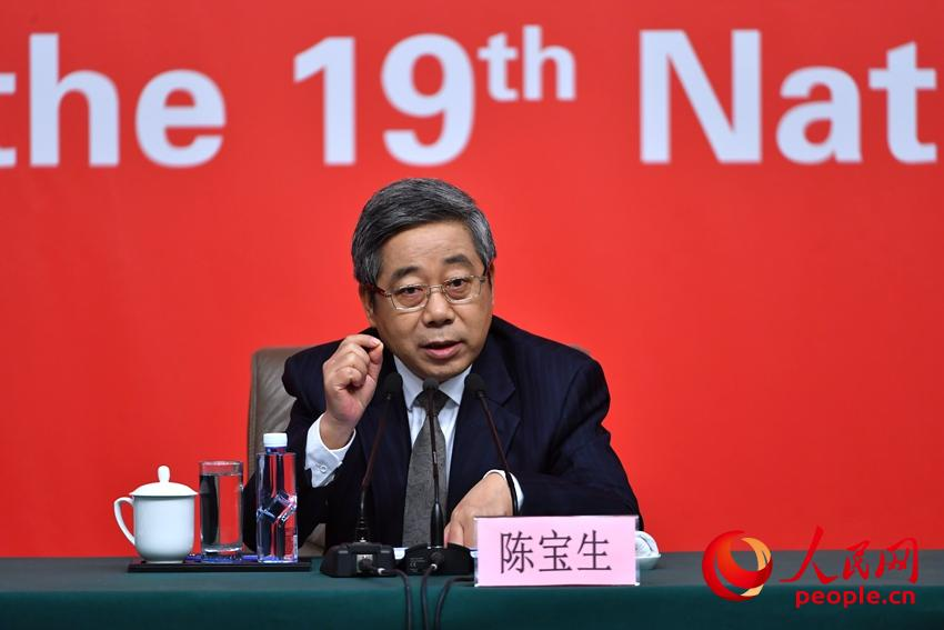 China sees 85% pre-school enrollment rate by 2020: Minister of Education