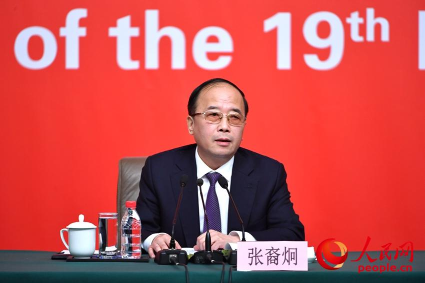 CPC officials: the Chinese government has given full support to ethnic minorities in China