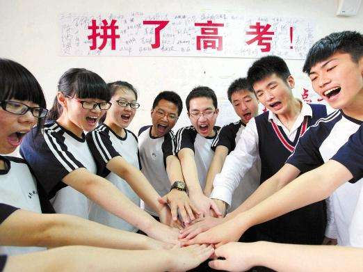 New gaokao reform system to be built by 2020