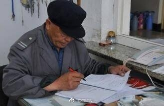 School security guard wrote 4000 poems in the past 40 years