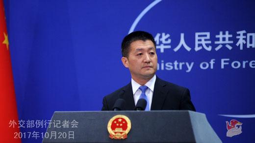 Hong Kong's affairs belong to China's internal affairs
